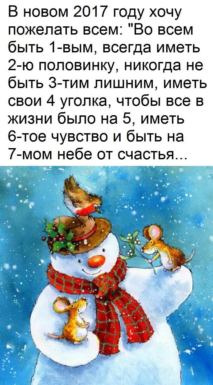 Солдату пожелание в новый год